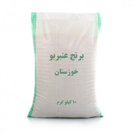 برنج عنبربو (هر کیلو)